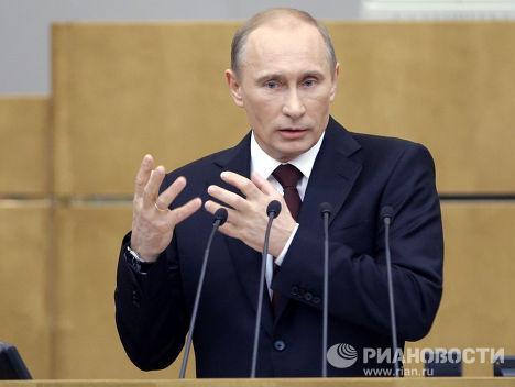 Выступление премьер-министра РФ В.Путина на заседании Госдумы