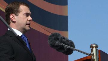 Д.Медведев на Параде Победы на Красной площади