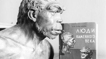 Скульптурный портрет неандертальца