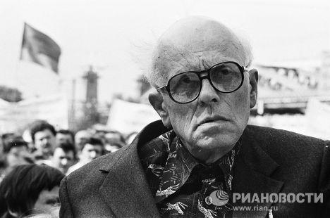 Архивные фотографии академика Андрея Сахарова