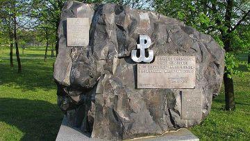 Монумент павшим бойцам «Армии Крайовой»