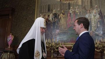 Д.Медведев встретился с патриархом Кариллом