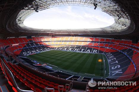 """Стадион """"Донбасс Арена"""" в городе Донецке"""