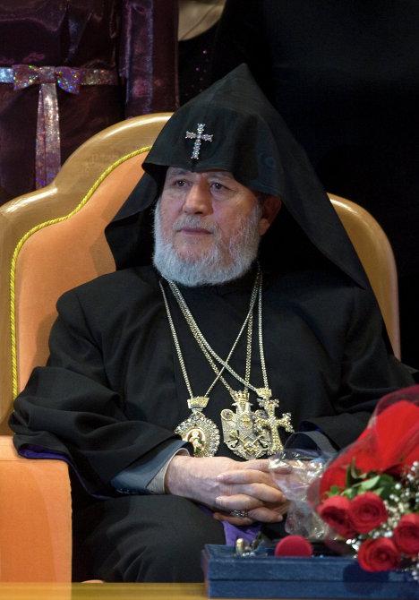 Награждение лауреатов международной премии имени Алексия II