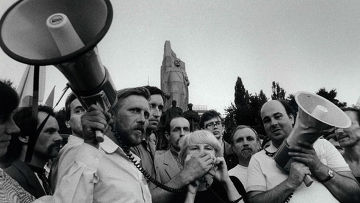 Развал СССР: Киев в 1991 году