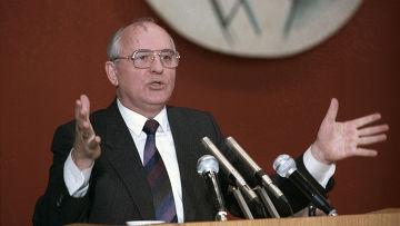 М. С. Горбачев в Белоруссии
