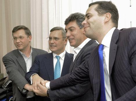Владимир Рыжков, Михаил Касьянов, Борис Немцов, Владимир Милов