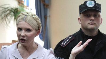 Суд Киева проджолжает рассмотрение уголовного дела Ю.Тимошенко