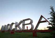 граница города москва
