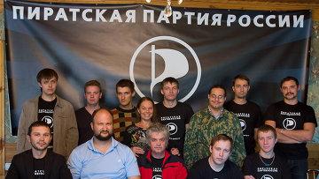 Первый съезд Пиратской партии Росси