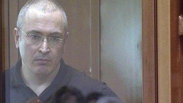 Мосгорсуд приступил к рассмотрению жалобы на приговор Ходорковскому