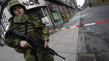 Оцепление в центре Осло
