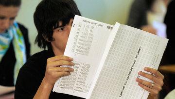Досрочная сдача ЕГЭ по русскому языку в московской школе № 1254