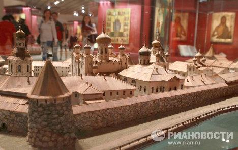 """Открытие выставки """"Святая Русь"""""""