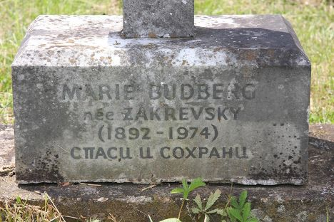 могила Марии Бенкендорф