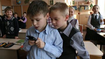 Калининградская гимназия №40
