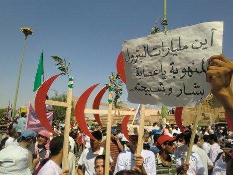 Демонстрация оппозиции в Сирии