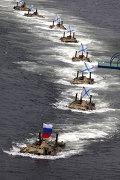 Празднование Дня Военно-морского флота