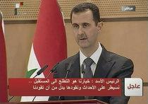 Выступление президента Сирии Башара Асада в Дамаске