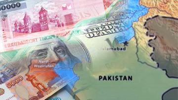 инвестиции в Пакистан