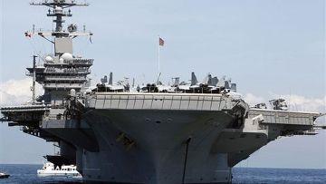 военный флот