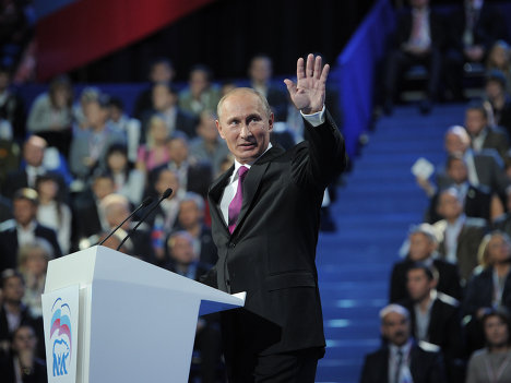 """В.Путин на XII Съезде """"Единой России"""""""