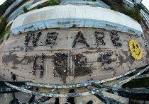 Латвийские студенты передали привет инопланетянам