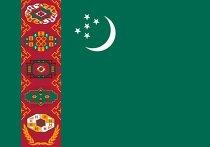 Флаг Туркмении