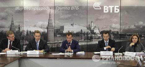 Д.Медведев провел заседание Совета по развитию финансового рынка