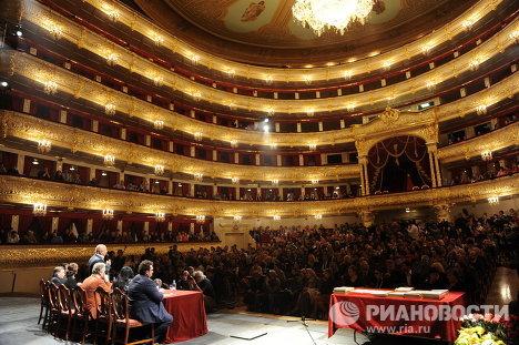 Сбор труппы Большого Государственного Академического Театра