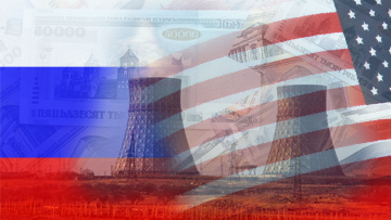 Россия США АЭС