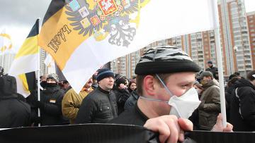 """Акция националистов """"Русский марш"""" в Москве"""