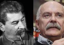 Михалков и Сталин