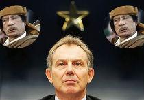 Блэр и Каддафи