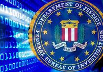 ФБР и интернет