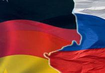 Германия и Россия
