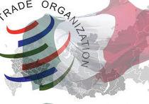 Россия ВТО и Италия