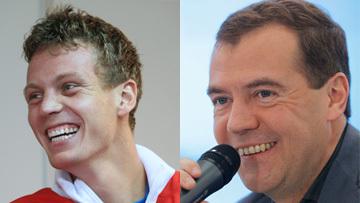 Томаш Бердых и Дмитрий Медведев