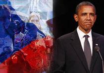 Чехия и Обама
