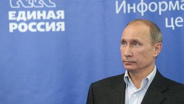 """Д.Медведев и В.Путин в Центральном штабе """"Единой России"""""""