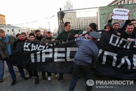 Акция оппозиции на Триумфальной площади в Москве