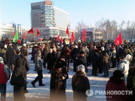 """Акция российских граждан """"За справедливые выборы"""" в Новосибирске"""