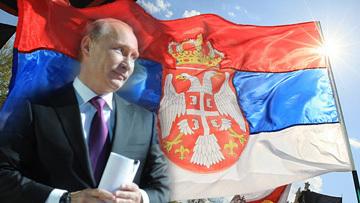 Путин и Сербия