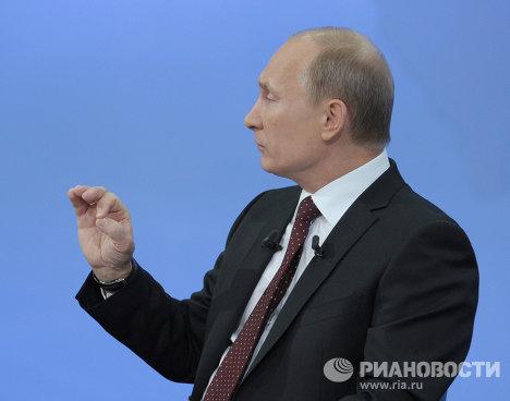 """Прямая линия """"Разговор с Владимиром Путиным. Продолжение"""""""