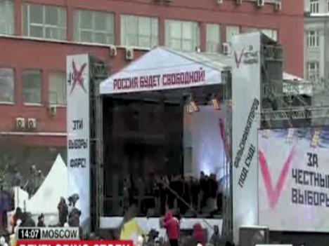 В городах по всей России проходят новые протесты