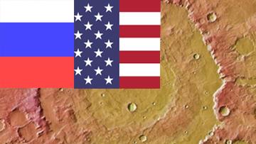Марс: США и Россия