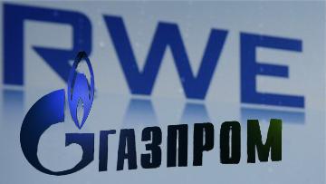 RWE и Газпром