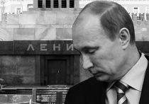 Путин в Мавзолее