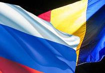 Румыния и Россия