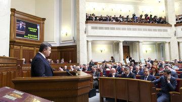 Открытие 10-й сессии Верховной Рады Украины